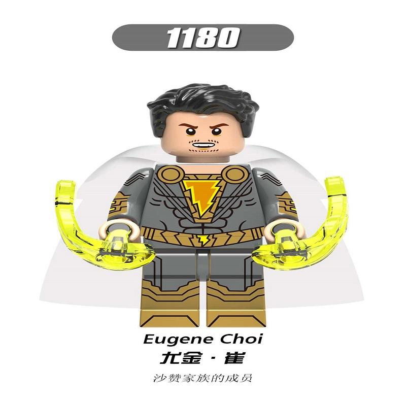 XH1180(·-Eugene Choi)