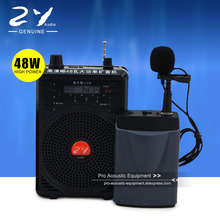 48W High Power Special Amplifier For Teacher Tour Guide External Voice Lound Speaker Wireless Microphone Support U Disk/TF Card