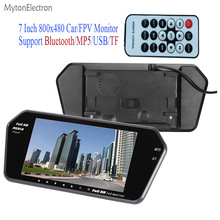 Bluetooth + MP5 + TF + USB 800*480 LCD FPV / Car Rear view Mirror Monitor 7 inch screen for Camera PAL/NTSC (car or truck / Bus)