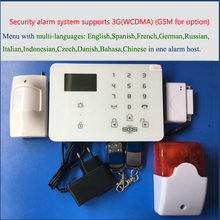 good quality 3G Alarm system with operation menu in multi-languages, APP WCDMA security system with wireless strobe siren
