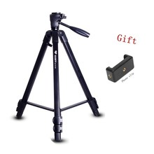 New Aluminum 1515mm Foldable Professional Digital Camera Tripod For SLR DSLR Digital Camera Gorillapod Tripode BY-658(China)