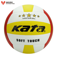 Official Volleyball Ball Size 5 Microfiber Volleyballs Voleyball Handball Beach Ball IndoorTraining Voleibol Handebol Pallavolo(China)