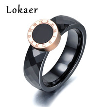 Buy Lokaer Roman Numerals Ring Jewelry Women Rose Gold Color Ceramic Titanium Steel Wedding Rings Women Anneaux R171590466R for $4.69 in AliExpress store