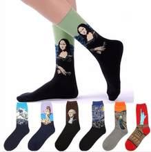 1 pair Socks men cotton retro oil painting art socks modern van gogh starry night printing socks men high tube soft warm hosiery(China)