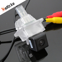 Car Rear View Camera & HD CCD Night Vision Waterproof Reversing Backup Camera for MB Mercedes Benz E Class W212 2010~2015(China)