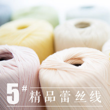 40g Boutique Classic Lace Pearl Gloss shuttle Series Crochet Cotton soft rival Line knitting tape yarn thread(China)