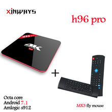 h96 pro Best Android 7.1 Amlogic S912 kodi16.1 Octa Core 2.4/5Ghz wifi 2/3GB RAM 16/32GB ROM 4K HDR Media Player android tv Box(China)