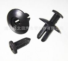 Car styling buckle clip Screw mandrel for Suzuki grand vitara suzuki sx4 swift Suzuki jimny accessories car-styling