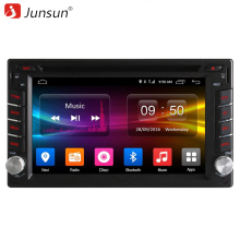 Universal 2 din Car DVD Player Radio Android 6.0 GPS Navigation Quad Core double din car multimedia Wifi 4G SIM LTE Network(China)