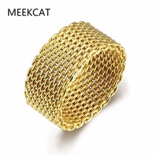 Mesh rings for women jewellery Rose gold Color ring jewelry aneis anel feminino bague bijoux femme anillos (MEEKCAT MR3094)(China)