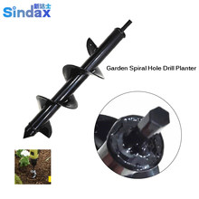 Garden Spiral Hole Drill Planter Roto Flower Planter Bulb HEX Shaft Drill Auger Yard Gardening Bedding Planting Hole Digger Tool(China)