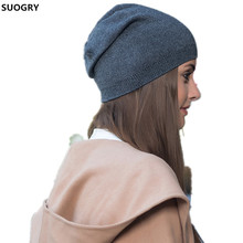 SUOGRY 2017 New arrival popular hats women's beanies hats for Spring and Autumn knitted with wool fashional caps gorros(China)