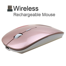 Rechargeable Wireless Mouse Gaming 1200 DPI 2.4G Gamer Silence Built-in Battery For PC Laptop Computer Gaming(China)