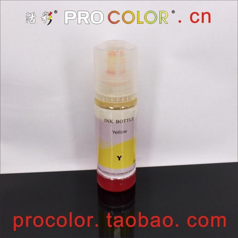PROCOLOR-brand-004-new-800-12