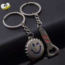 Creative Gifts Couple Keychain Beer Lid And Bottle Opener Key Ring Car Styling For Fiesta Mustang Civic Jaguar Dodge Buick Mazda(China)