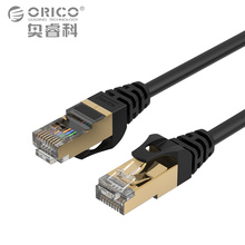 ORICO Cat7 Ethernet Cable RJ45 Cat 7 Round Network Lan Cable RJ45 Patch Cord for PC Router Laptop Cable Ethernet with Shielding