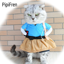 PipiFren Small Cats Clothes Cosplay Pirate Dog Costume For Pet Cosplay Cat Clothes Cartoon Dog Shop kedi giyim elbise(China)