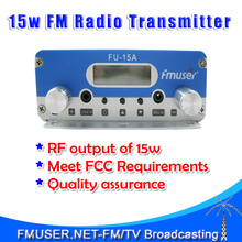 Freeshipping 15W stereo PLL FM transmitter broadcaster(China)