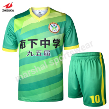 design youth football uniforms sublimated shirts custom youth football jersey builder(China)