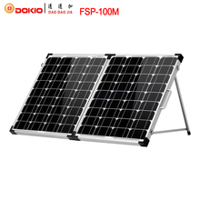 Dokio Brand 100W (2Pcs x 50W) Foldable Solar Panel China 18V +10A 12V/24V Controller Solar Battery Cell/Module/System Charger(China)