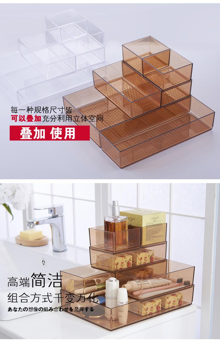 Atistic SFJ Home Drawer Storage Box desktop Separating Classification House Cosmetic Organising Debris Kitchen Drawer Organizer (8)