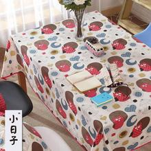 High quality cloth zakka dining table cloth with owl picture