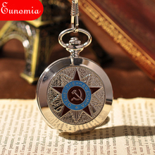 Round Silver Russian Millitary Symbols Black Roman Numbers Analog Mechanical Key Chain Pocket Watch 100pcs/lot Wholesale PW345
