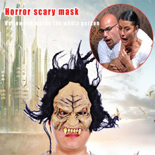 1PCS Terror Halloween mask black hair explosion head  latex scary mask Cosplay party Holiday articles