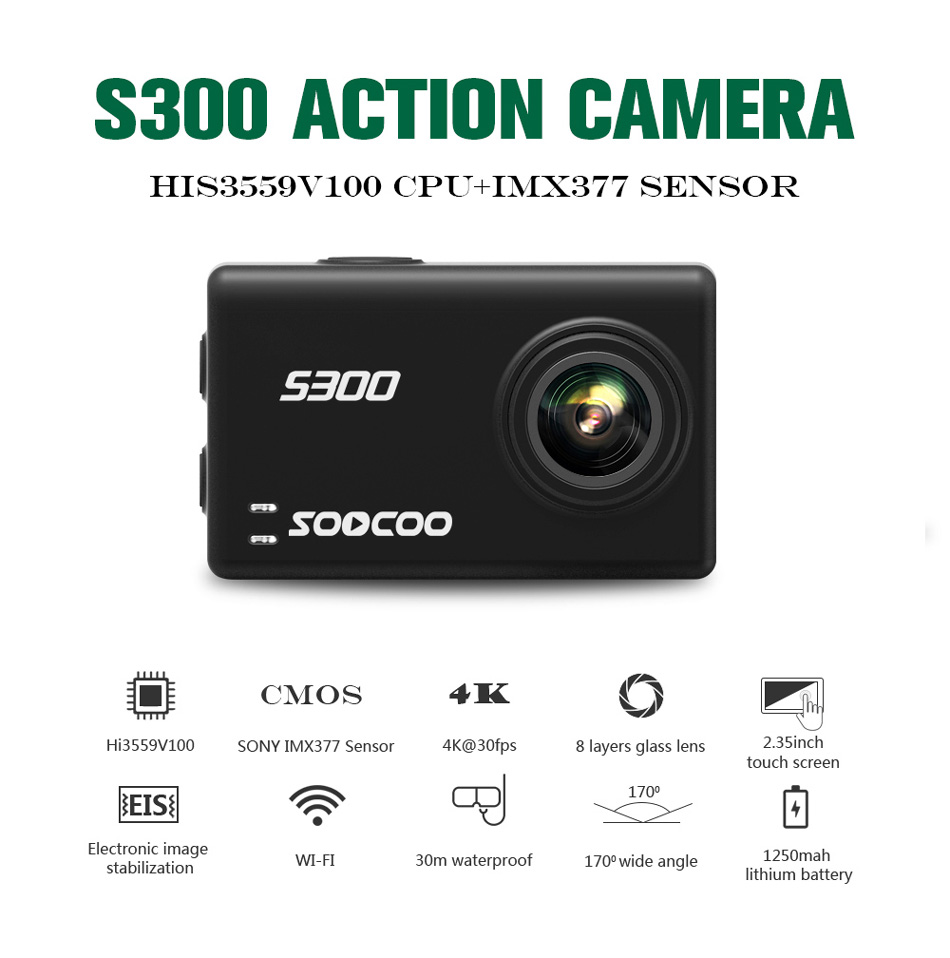 S300 (12)