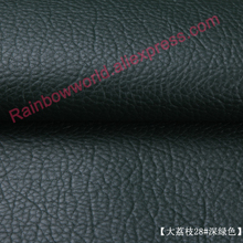 28# deep green High Quality Giant Pebble PU Leather fabric like leechee for DIY sofa table shoe bag bed material (50*69cm/piece)(China)