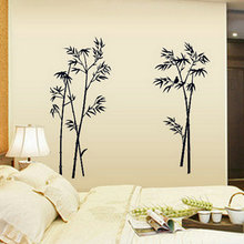 Black Bamboo Wall Decor New Decor For Home Decal Decoration Decals