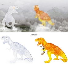 2017 3D Clear Puzzle Jigsaw Assembly Model DIY Tyrannosaurus Intellectual Toy Gift MAR4_30