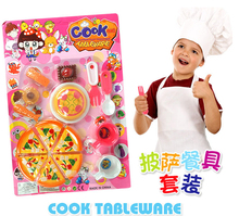 Girl toys baby child artificial food Pizza Cake Classic Toys Pretend Play simulation Role playing Cook tablewape +