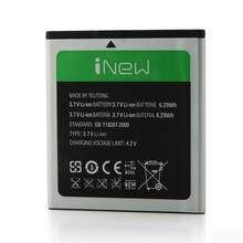 New Original 5inch  iNew i7000, Changjiang N9502+  Mobile Phone Battery  Free Shipping
