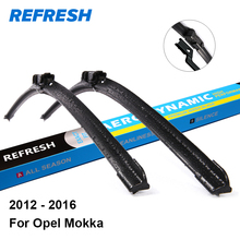 "Refresh Wiper Blades for Opel Mokka 26""&14"" Fit Push Button Arms 2012 2013 2014 2015 2016"