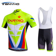 Sport Yellow Pro Bisiklet Cycle Cycling Jersey MTB Bike Bicycle Breathable Clothing Ropa Ciclismo Summer Bicicleta Maillot Suit(China)