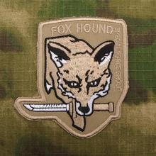 Tan Metal Gear Solid MGS FOX HOUND Special Force Group  Embroidered  patch B3250