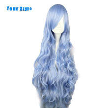 Your Style Long Wavy Female Cosplay Wigs Women Party Light Blue Natural Hair Synthetic High Temperature Fiber(China)