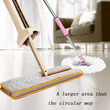 Drop Shipping Double Sided Flat Magic Mop Hand Push Sweepers Dustpans Hard Floor Cleaner Lazy Vassoura Self-Wringing Ability