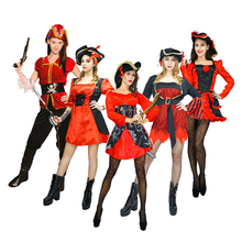 New Adult Red Sexy Pirate Costume Women's Carnival Performance High Quality Pirate Halloween Party Cosplay Fancy Dress Costumes(China)