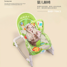 2017 New Multi-functional Baby Rocking Chair Adjustable Shock Babies Bouncer Cradle Crib Folding Comfort Of The Newborns Music