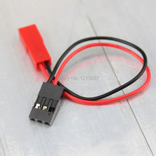50 Pieces lot JST Female To JR Futaba Servo Male Connector Adapter Cable For RC Battery