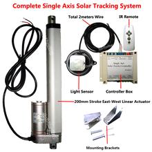 "200mm 8"" Stroke DC 12V Linear Actuator &Electric Controller for DIY 1KW Single Axis Solar Panel Tracker Sunlight Tracking System"