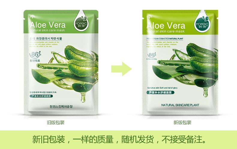 Blueberry Aloe Olive Honey Pomegranate Cucumber Plant Face Mask Moisturizer oil control Blackhead remover Mask facial Skin Care 32