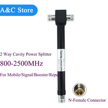 2 Way Cavity Power Splitter 800-2500MHz mobile Signal Booster repeater GSM/CDMA/PHS/WLAN cavity power Divider(China)