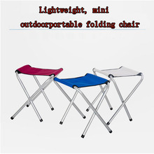 1PC Folding stool small stool folding chairs leisure chairs fishing chairs outdoor chairs SY17D5