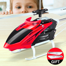 Syma W25 RC Helicopter Shatter Resistant Toy for Kids with Flashing LED Light Mini Remote Control Drone Gift for Children(China)