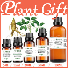100% pure plant Herbal medicine oils Ginseng root herbal oil Essential oils traditional Chinese medicine oil(China)