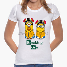 2017 Latest Fashion Women Cute Breaking Bru Design T shirt  Funny Tops Fashion Novelty Lady Short Sleeve Tees