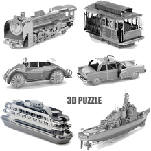 Metal 3D Metal Model Kit Sightseeing trolley Destroyers 3D Metal Puzzle 3D Model Locomotive Transport Volkswagen Beetle Car